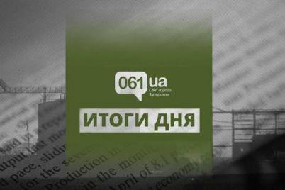 kogda-zakonchitsya-remont-na-dneproges-kak-proshel-pervyj-shkolnyj-den-i-v-kakih-komitetah-zaporozhskie-nardepy-itogi-2-sentyabrya.jpg