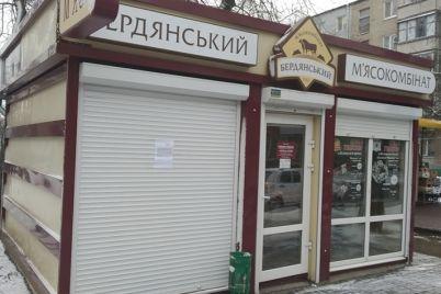 kolbaski-ne-kupish-v-dneprovskom-rajone-snesli-ocherednoj-maf-1.jpg