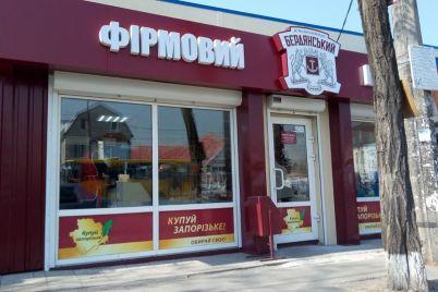 kolbasy-ne-kupish-v-gorode-snesli-tri-nezakonnye-kioska-foto-1.jpg