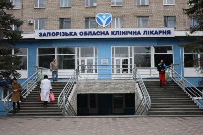 koli-u-zaporizkij-likarni-vidkriyut-nove-viddilennya-dlya-likuvannya-onkohvorih.jpg