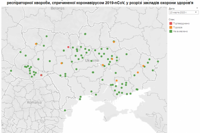 kolichestvo-bolnyh-koronavirusom-v-zaporozhskoj-oblasti-mozhno-otsledit-onlajn.png