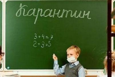kolichestvo-bolnyh-rastet-iz-za-orvi-v-zaporozhe-i-oblasti-zakryli-neskolko-desyatkov-uchebnyh-zavedenij.jpg