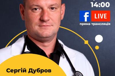 kolichestvo-zabolevshih-budet-uvelichivatsya-ukrainskij-vrach-otvetil-na-glavnye-voprosy-o-koronaviruse.png
