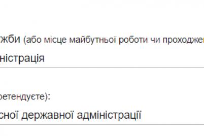 kolishnij-radnik-brilya-znovu-jde-u-zastupniki-ale-vzhe-novogo-golovi-zaporizkod197-oda.png