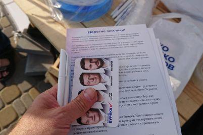 komanda-mera-v-zaporozhskoj-oblasti-shestero-kandidatov-v-nardepy-agitirovali-s-narusheniyami-foto.jpg