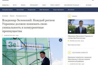 komitet-izbiratelej-ukrainy-ulichil-zelenskogo-v-skrytoj-agitaczii-za-slugu-naroda-vo-vremya-rabochego-vizita-v-zaporozhe.jpg