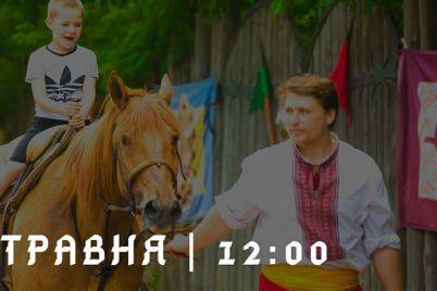 konnyj-teatr-zaporozhskie-kazaki-vozobnovlyaet-zrelishhnye-predstavleniya.jpg