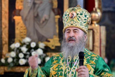konstantinopolskij-patriarhat-pozbavlyad194-predstoyatelya-upcz-mp-onufriya-titulu-mitropolita-kid197vskogo.jpg