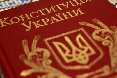 konstitucziya-ukrad197ni-mozhe-zaznati-zmin.jpg