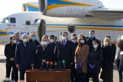koronavirus-ukrainskie-mediki-vyleteli-v-italiyu.jpg