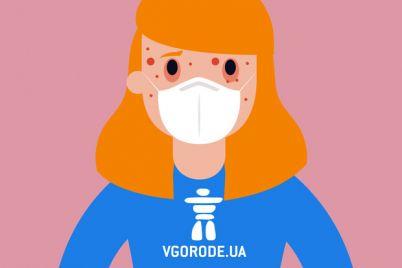 koronavirus-v-ukraine-segodnya-chislo-zarazhennyh-menshe-chem-v-poslednee-vremya.jpg