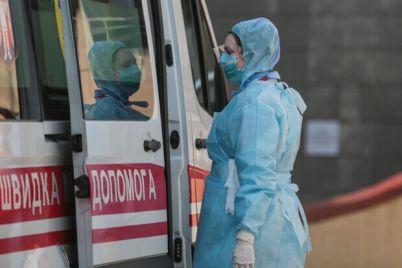 koronavirus-v-zaporozhe-skolko-zabolevshih-na-16-sentyabrya.jpg