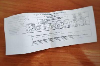 kp-vodokanal-v-platezhkah-za-sentyabr-mogut-byt-oshibki.jpg