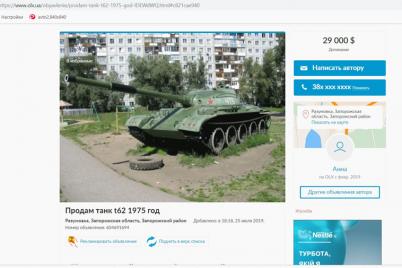 kreativno-zhenshhina-prodaet-tank-cherez-olx-1.png