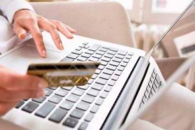 kredit-onlajn-na-kartu-na-1000-griven-ne-vyhodya-iz-domu.jpg