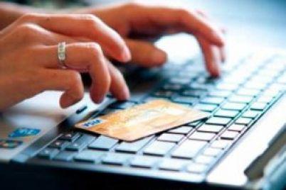 kredit-onlajn-na-kartu-na-500-griven-na-30-dnej-v-ukraine.jpg