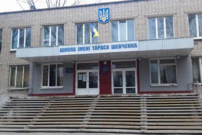 krichit-i-unizhaet-v-zaporozhskoj-gimnazii-uchitelnicza-ignoriruet-rebenka-s-autizmom.jpg