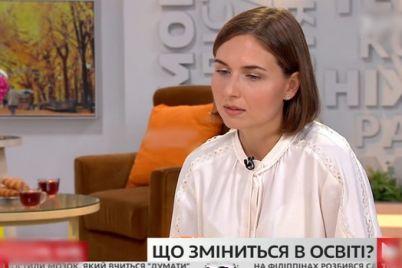 kriga-skresla-ministerka-osviti-dosluhalasya-ta-vipravila-pomilki-u-dopisi.jpg