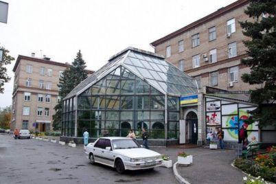 krik-dushi-abo-vidkritij-list-do-redakczid197-vid-kolektivu-likarni-de-vidbuvayutsya-zhahlivi-rechi.jpg