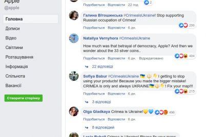 krymetoukraina-na-stranicze-kompanii-apple-prohodit-fleshmob-1.jpg