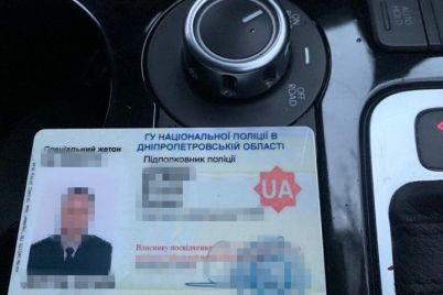 kryshevali-chernyh-rieltorov-v-zaporozhe-zaderzhali-sovetnika-nachalnika-naczpoliczii-1.jpg