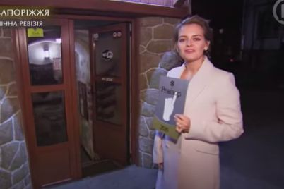 kto-iz-zaporozhskih-zavedenij-obvesil-revizora-a-kto-poluchil-tablichku-video.jpg