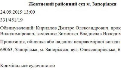 kto-zdes-sila-pochemu-ubijstva-pri-svidetelyah-v-zaporozhe-stanovyatsya-normoj-1.jpg