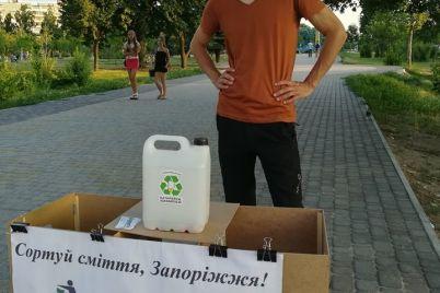 kupuj-u-svod194-kak-eko-aktivisty-priuchayut-zaporozhczev-k-otvetstvennomu-potrebleniyu.jpg