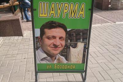 kurez-na-zaporozhskom-rynke-bogi-marketinga-ekspluatiruyut-obraz-zelenskogo-foto.jpg