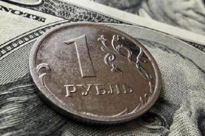 kurs-dollara-v-rossii-prevysil-80-rublej.jpg