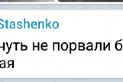 led-ne-porvali-babulki-v-zaporizhzhi-vodij-priparkuvav-avto-bilya-tramvajnih-kolij.png