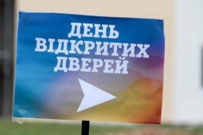majbutni-zaporizki-kulinari-hizuvalisya-svod197mi-gastro-navichkami.jpg