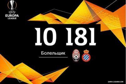 match-zorya-espanol-zibrav-ponad-10-tisyach-glyadachiv-na-slavutich-areni.jpg