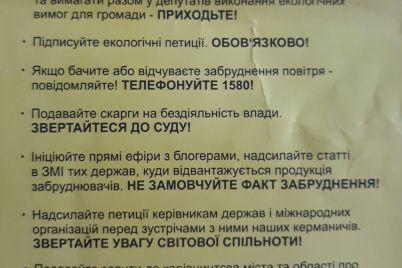 mayu-pravo-dihati-v-zaporozhe-sostoyalsya-massovyj-miting-fotoreportazh.jpg