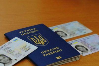 menshe-moroki-v-ukraine-uprostyat-proczeduru-vydachi-pasporta-i-inn-dlya-podrostkov.jpg