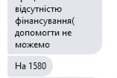 meshkanczi-pivdennogo-mikrorajonu-skarzhatsya-na-nemozhlivist-dihati-cherez-nevidomij-dim-na-vuliczi-foto.jpg