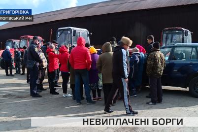 meshkanczi-sela-u-zaporizkij-oblasti-piketuyut-proti-misczevogo-fermera.png