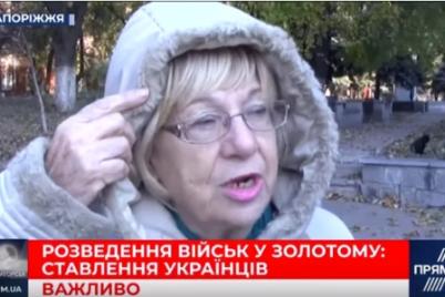 meshkanczi-zaporizhzhya-vislovili-svoyu-dumku-shhodo-rozvedennya-vijsk-na-donbasi.png