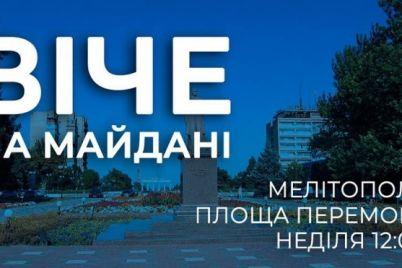 meshkanczi-zaporizkod197-oblasti-znovu-zberutsya-na-viche-proti-formuli-shtajnmad194ra.jpg