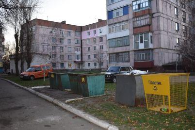 meshkancziv-gulyajpolya-privchayut-do-sortuvannya-smittya.jpg