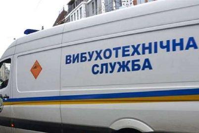 meshkanecz-vasilivki-napidpitku-zaminuvav-neisnuyuchij-budinok-v-zaporizhzhi.jpg