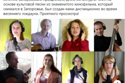 metallurgov-i-gornyakov-s-prazdnikom-pozdravili-izvestnye-lyudi-zaporozhya-i-ukrainy.png