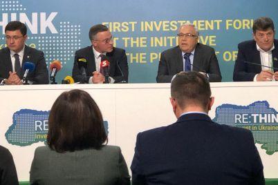 metinvest-podpisal-ekologicheskij-memorandum-s-merami-zaporozhya-mariupolya-i-krivogo-roga.jpg