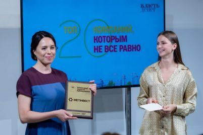 metinvest-voshel-v-top-20-soczialno-otvetstvennyh-ukrainskih-kompanij.jpg