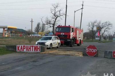 mezhdu-zaporozhskoj-i-hersonskoj-oblastyami-poyavilis-karantinnye-posty-fotofakt.jpg