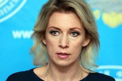 mid-rf-prizyvaet-ukrainu-otmenit-marsh-na-krym.jpg