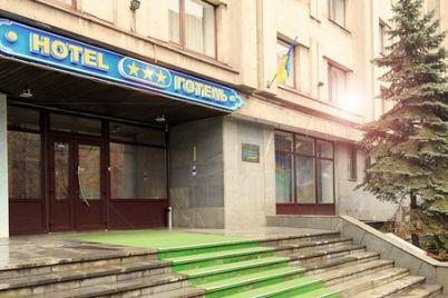 million-griven-na-ukrainu-v-zaporozhe-hotyat-rekonstruirovat-gostiniczu.jpg