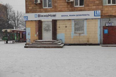 minus-1-u-zaporizhzhi-pidprid194mecz-pogodivsya-na-demontazh-nedolugod197-viviski.jpg