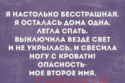 minutka-smeha-podborka-zabavnyh-anekdotov-na-4-dekabrya-foto.jpg