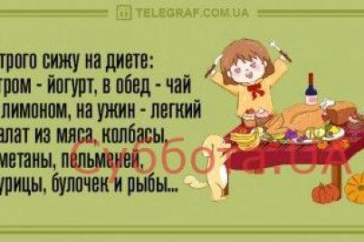 minutka-smeha-podborka-zabavnyh-anekdotov-na-7-noyabrya-foto.jpg